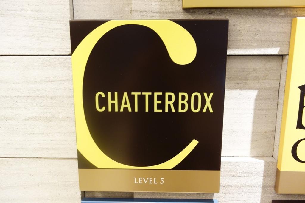 チャターボックス(CHATTERBOX)1