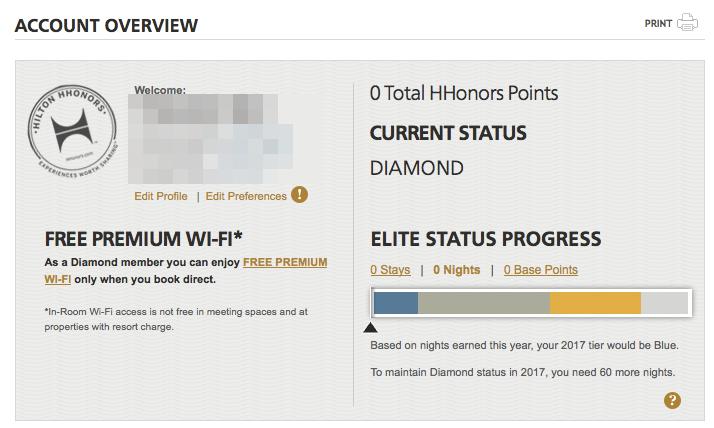 ヒルトン・オナーズのステータス画面「ダイヤモンド」