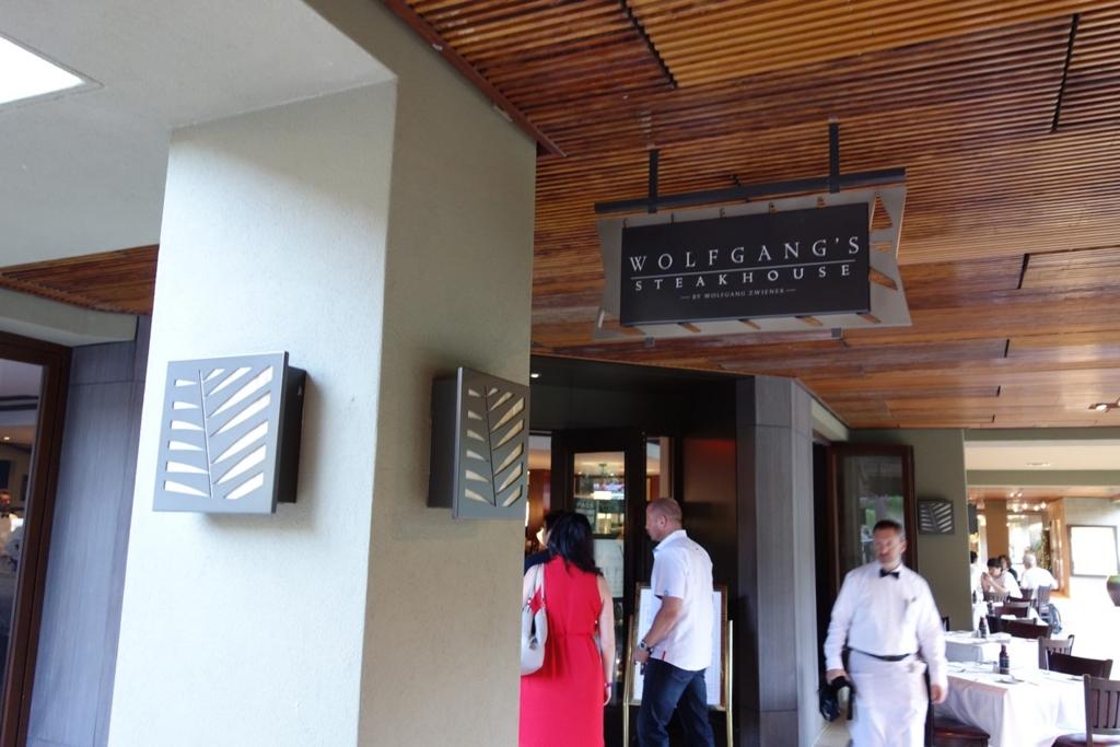 ウルフギャング ハワイ:お店の外観3