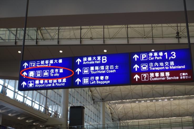 香港国際空港からエアポート・エクスプレスへの移動方法2