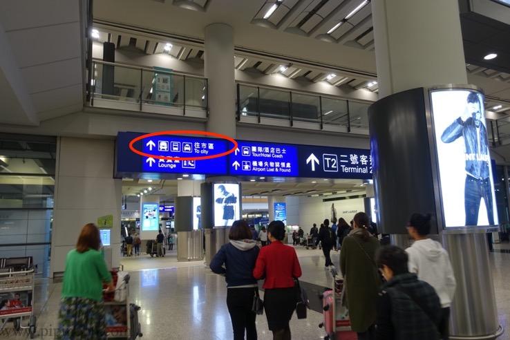 香港国際空港からエアポート・エクスプレスへの移動方法3