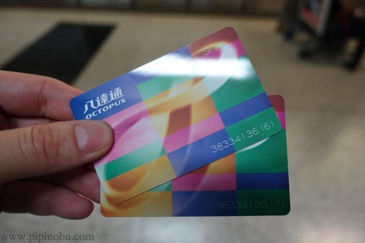 エアポート・エクスプレスのチケット購入方法2