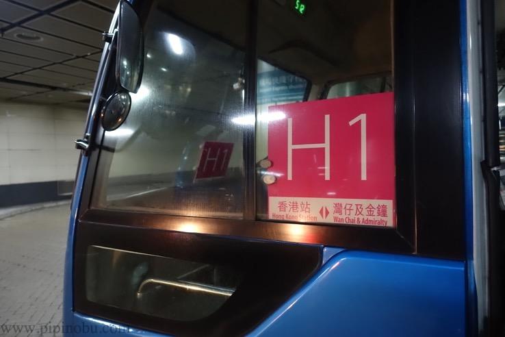 香港駅でのシャトルバス・サービスの利用方法3