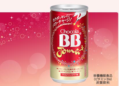 チョコラBBジョマを驚きの70%割引で購入する方法!<ポイントタウン>