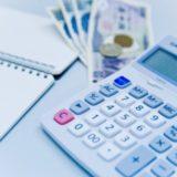 ハピタスの貯め方:ポイントの稼ぎ方を図解で攻略!