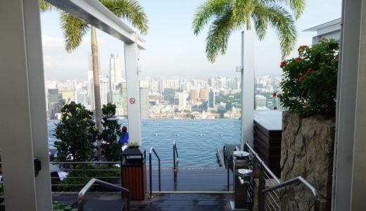 マリーナベイサンズの屋上プールを完全レポート!朝も昼も夜も楽しむ!<シンガポール旅行記>