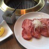天壇 銀座の焼肉ディナーを驚きの40%割引で楽しむ方法!