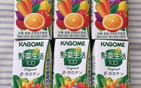 レシポ入会で野菜生活100を驚きの実質無料で購入する方法!最大4950円割引!