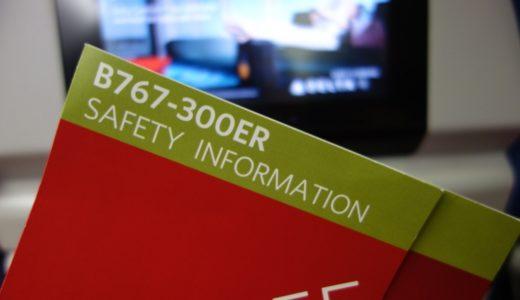 デルタ航空616便(DL616)の搭乗記と旅の総括<シンガポール旅行記>