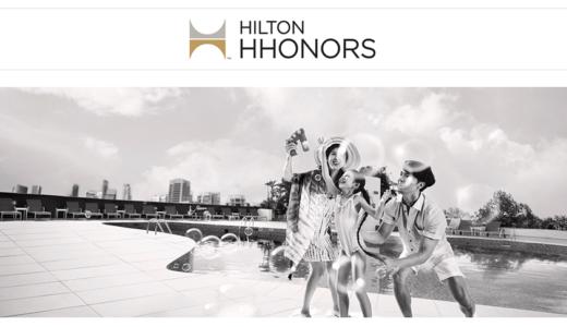 ヒルトンへのステータスマッチで最上位ダイヤモンドの取得に成功!SPGアメックスカード