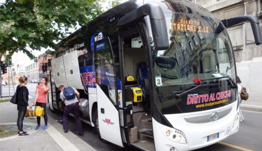 ミラノ マルペンサ空港から市内・ホテルへの移動方法(アクセス)をレポート!<イタリア旅行記>