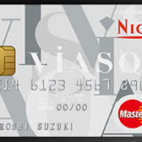 VIASOカードの入会キャンペーン!合計20,000円相当のポイントを獲得!年会費無料!<ハピタス>