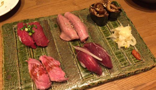 肉寿司の食事を驚きの50%割引で楽しむ方法