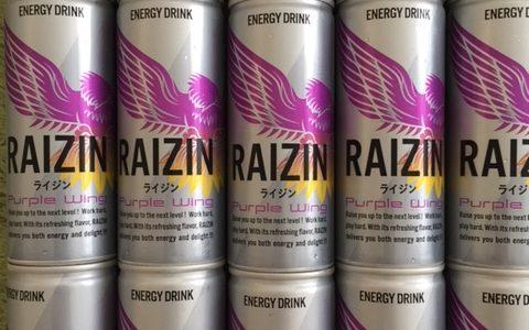 RAIZIN(ライジン) Purple Wingの購入で最大4995ANAマイルを獲得できるキャンペーン開始!さっそく参加してみました<レシポ>