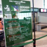 ミラノ・マルペンサ空港での免税手続き方法!通常とちょっと異なる手順を解説<イタリア旅行記>