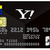 Yahoo! JAPANカードの入会はポイントサイト経由がお得!最大10,850円相当の還元!