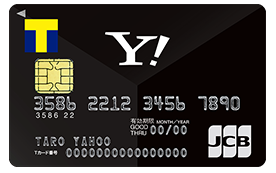 Yahoo!JAPANカードの入会キャンペーンで最大10,500円相当のポイントを獲得可能!
