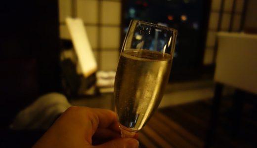 ヒルトン東京(新宿):カクテルタイムをエグゼクティブラウンジで満喫!サウナもレポート!
