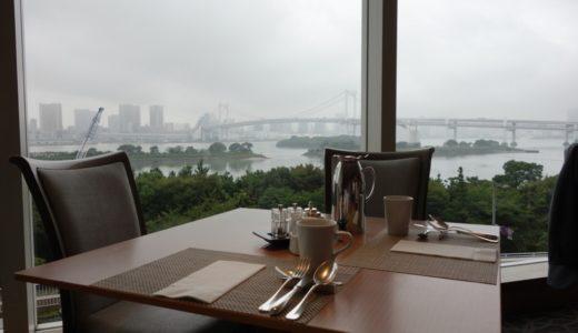 ヒルトン東京お台場:オーシャンダイニングで絶景の朝食ビュッフェを堪能!