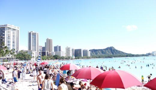 ハワイ年末年始の過ごし方:ツアーと料金、スケジュールを公開!
