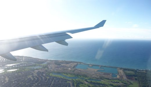 大韓航空:KE001便の搭乗記!成田からホノルルへ移動開始!<ハワイ旅行記2017>