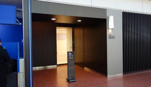 羽田空港:国内線ANAラウンジとプレミアムチェックインの体験レポート!<ANA SFC修行記1-1>