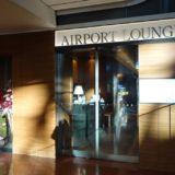 羽田空港(第2ターミナル) カードラウンジ「エアポートラウンジ」を訪問レポート