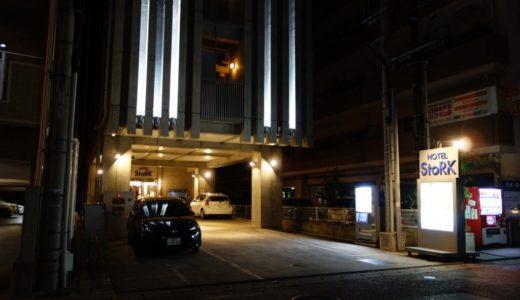 HOTEL StoRK(ホテルストーク)那覇新都心:沖縄でオススメの格安ホテル!<ANA SFC修行記3-2>