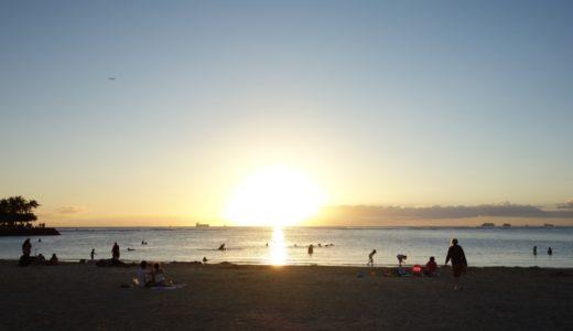 ハワイの夕日 穴場スポット:マジックアイランド&アラモアナビーチをレポート!