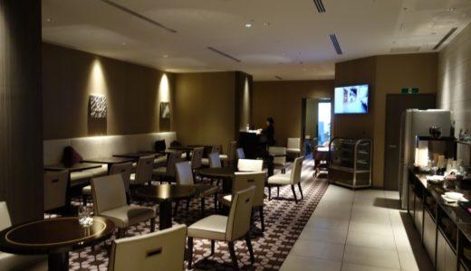 東京マリオットホテル:エグゼクティブラウンジを徹底レポート!<SPG/Marriott>