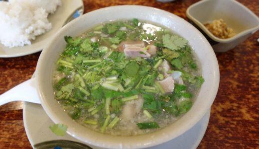 朝日グリル ハワイ:行き方と名物オックステールスープを口コミ レポート!
