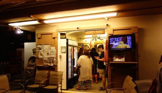 高橋果実店(ヘンリーズプレイス):サンドイッチとフルーツで絶品朝食!場所と値段、オススメは?<ハワイ旅行記2017>