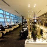 羽田空港:国際線ANAラウンジに潜入!シャワーも使えて食事メニューも充実!