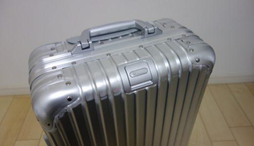 リモワ トパーズ(32L)購入レビュー:機内持ち込み可能の4輪スーツケース!