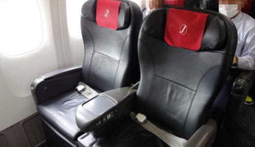 JAL国内線当日アップグレードの方法!クラスJ搭乗記(羽田=>福岡)
