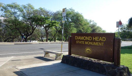 ダイヤモンドヘッド:バスでの行き方と登山の所要時間・服装・持ち物をレポート!<ハワイ旅行記2017>