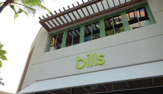 ビルズ ハワイ:ハッピーアワーの時間とメニュー、価格をレポート!