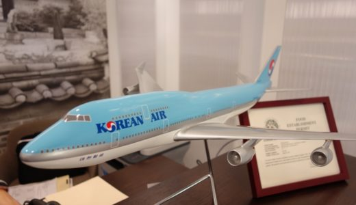KALラウンジ(ハワイ):ホノルル国際空港の大韓航空ラウンジをレポート!