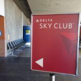 ホノルル空港:デルタ航空「スカイクラブ(DELTA SKY CLUB)」をレポート!