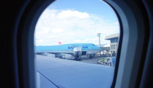 大韓航空:KE002便の搭乗記!エコノミーの座席と機内食、映画の様子をレポート!<ハワイ旅行記>