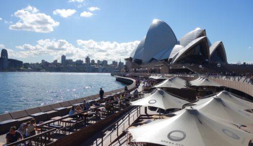 【シドニー旅行記2017】ゴールデンウィークにシドニー観光に行ってきました!スケジュールと費用を公開!