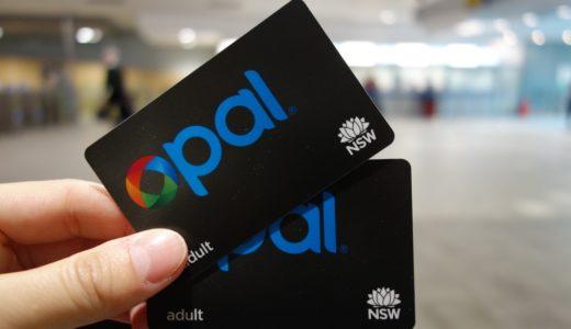 Opal Card(オパールカード)をシドニー空港で購入する方法!場所と料金は?