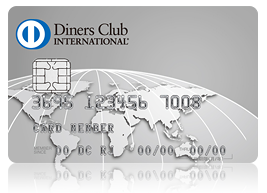 ダイナースクラブカードの入会キャンペーン!ポイントサイト経由で15,000円分のポイント還元!