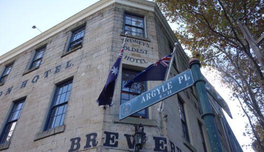 ロードネルソン・ブリュワリー:シドニー最古のパブで地ビールを堪能!<シドニー旅行記2017>
