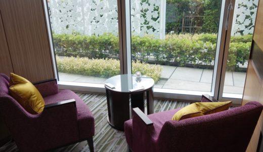 大阪マリオット都ホテル:クラブラウンジのカクテルタイムをレポート!<SPG/Marriott>