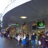 シドニーのお土産はスーパーが安くてお得!ウールワース(woolworths)をレポート!<シドニー旅行記>
