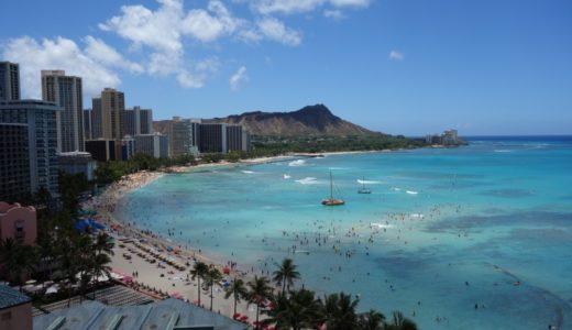 格安で豪華なハワイ旅行をSPGアメックスとANAマイルで実現!