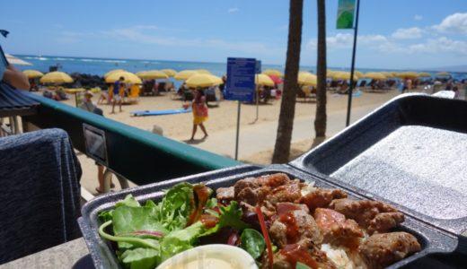 ステーキシャックのプレートランチは値段も安くてロケーションも最高!<ハワイ旅行記>