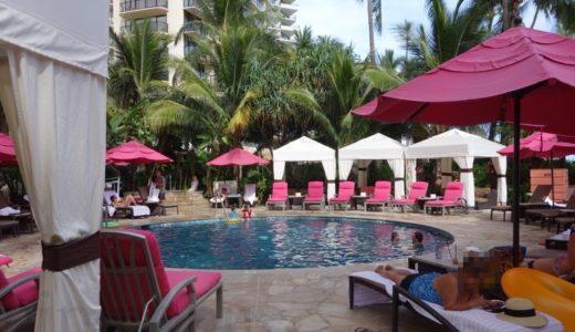ロイヤルハワイアンのプール:宿泊者限定のマルラニ・プールを利用レポート!<SPG>