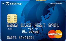 NTTグループカードの入会キャンペーン!年会費無料で10,000円分の特典獲得のチャンス!<ECナビ>